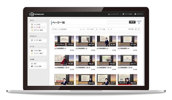 Management screen for teachers